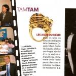 Madame Figaro 2006